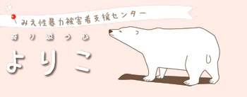 bg_yoriko2