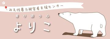 logo_yoriko